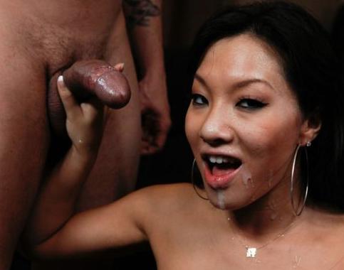 Pornobilder von Asiatinnen. Galerie - 69