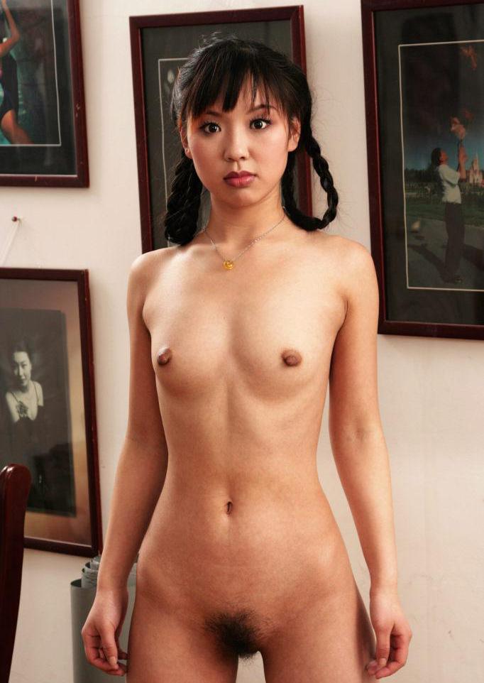 Pornobilder von Asiatinnen. Galerie - 70
