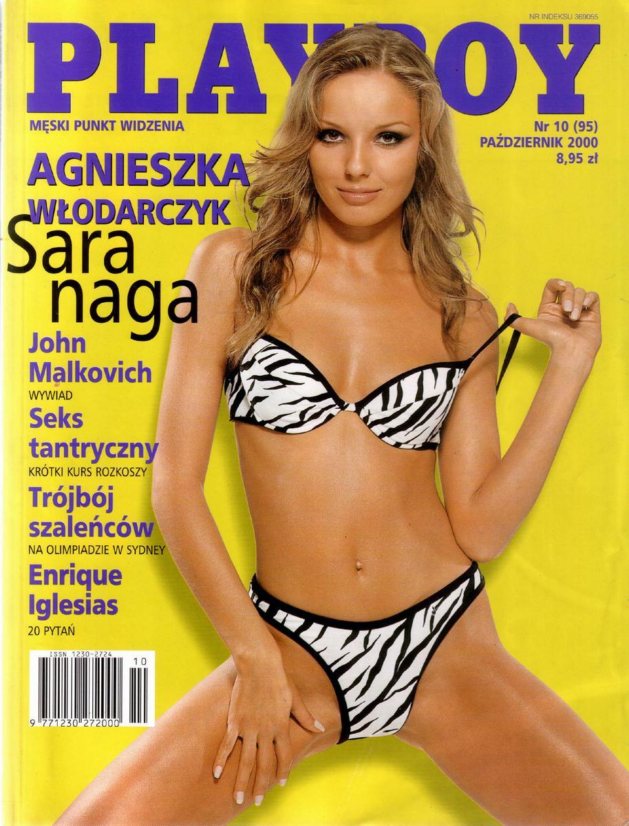 Agnieszka Włodarczyk Nago. Zdjęcie - 71