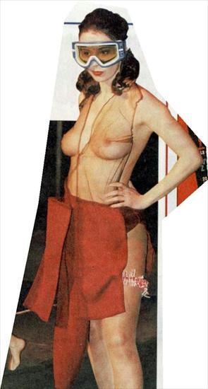 Renata Dancewicz Nago. Zdjęcie - 23