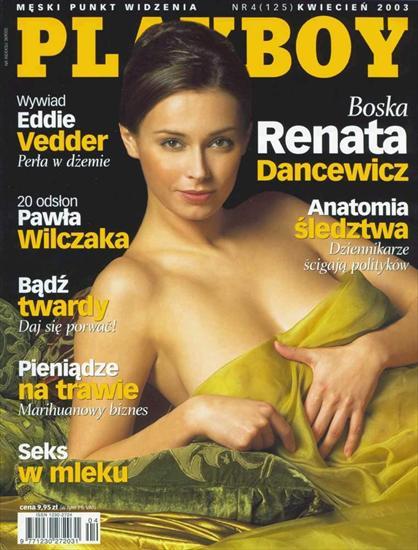 Renata Dancewicz Nago. Zdjęcie - 7