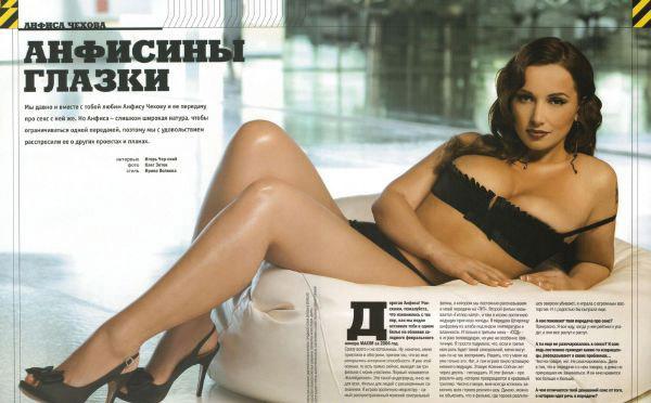 Анфиса Чехова голая. Фото - 12