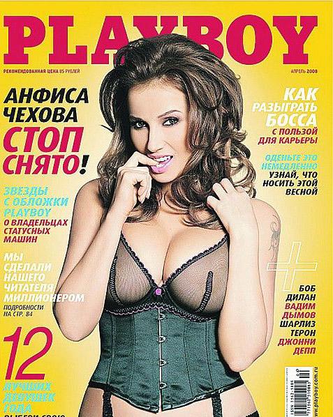 Анфиса Чехова голая. Фото - 13