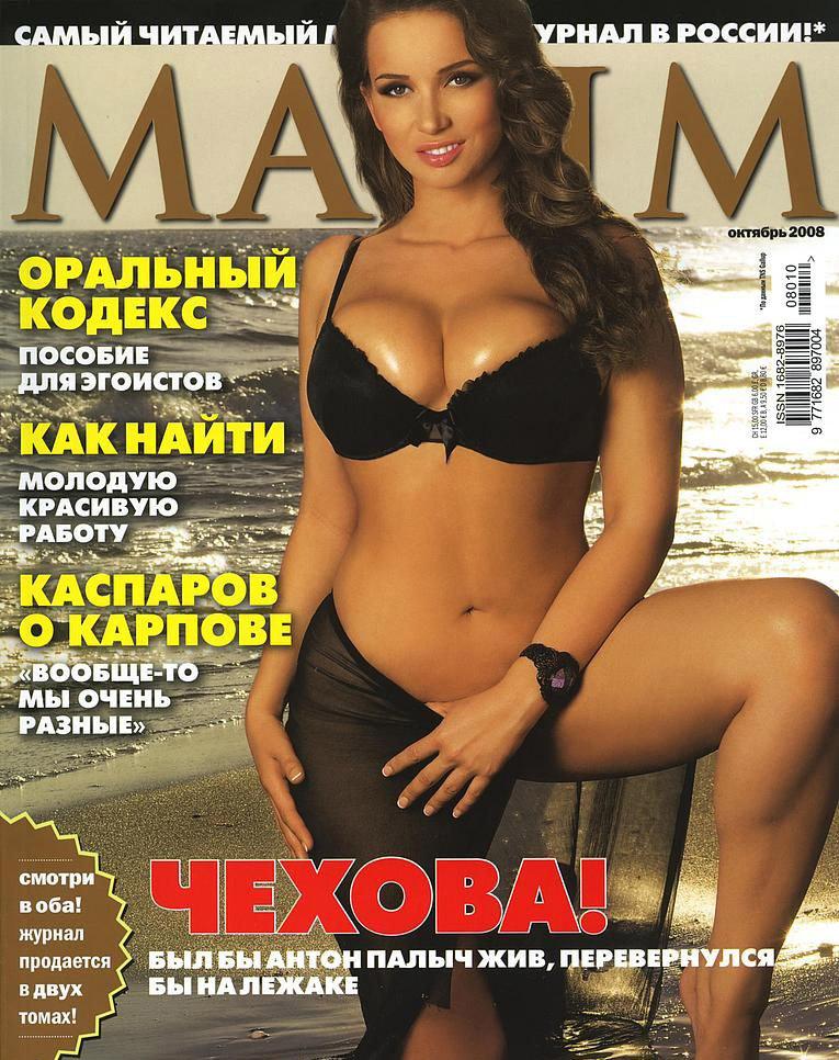 Анфиса Чехова голая. Фото - 19