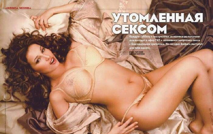 Анфиса Чехова голая. Фото - 2