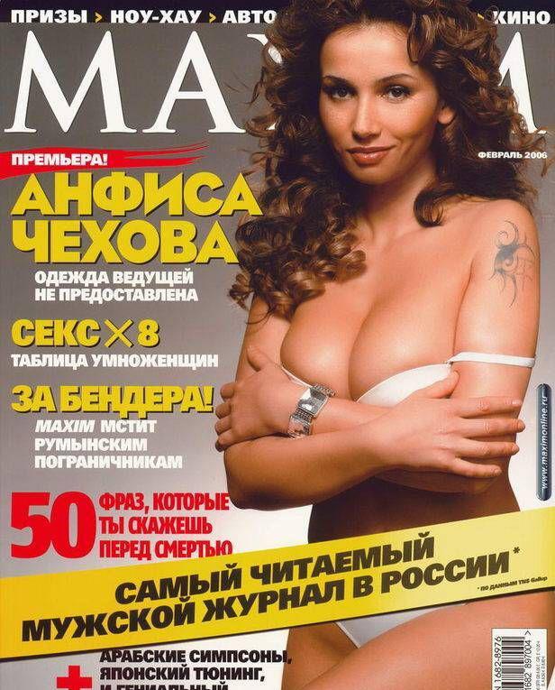 Анфиса Чехова голая. Фото - 3