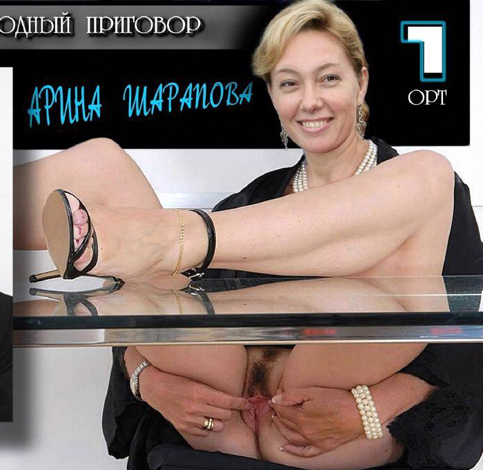 Арина Шарапова Фото Обнаженная