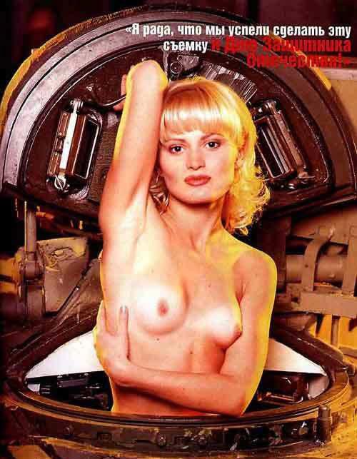 Дана Борисова голая. Фото - 9