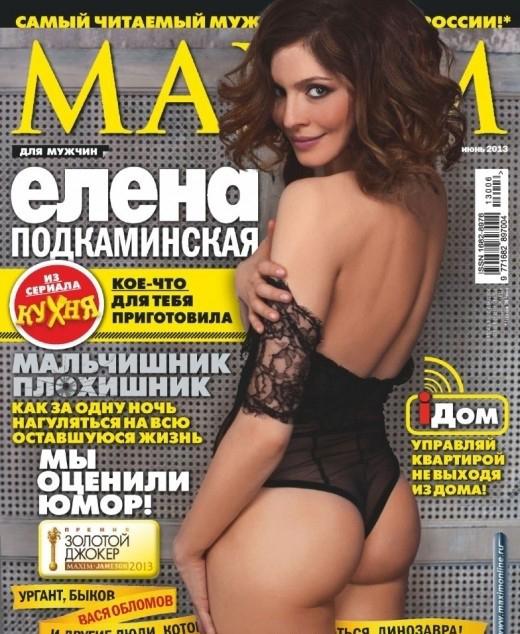 Елена Подкаминская голая. Фото - 7