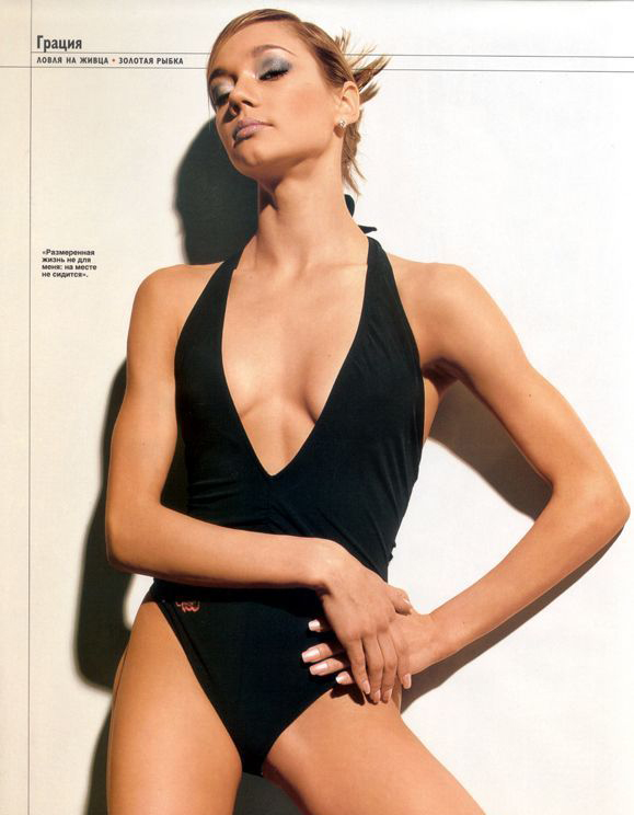 Ирина Чащина голая. Фото - 17