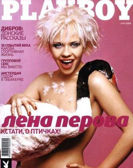 Лена Перова голая. Фото - 8